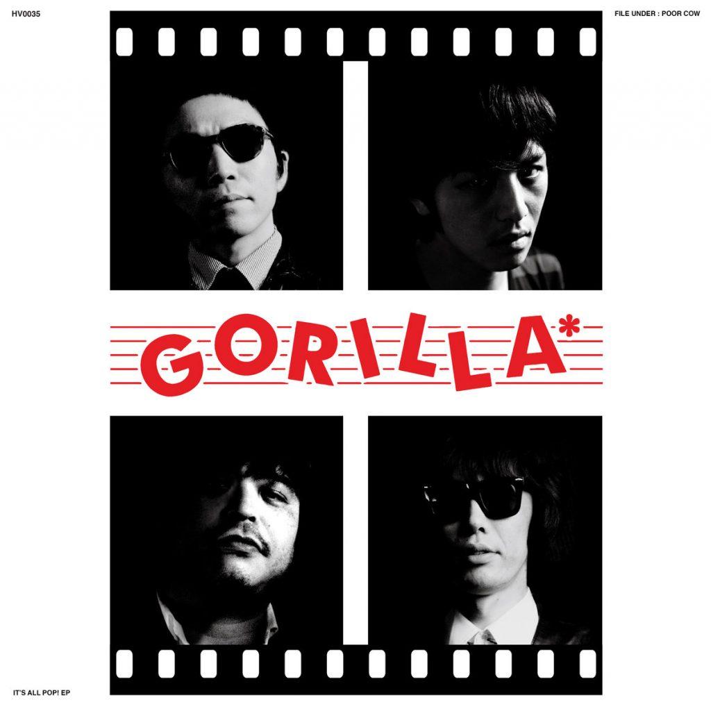 gorilla-group